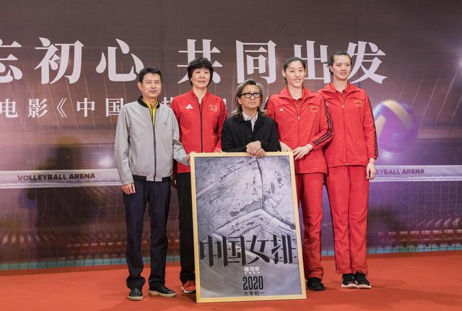 【博狗体育】《中国女排》或创中国电影历史 队员有望本色出演