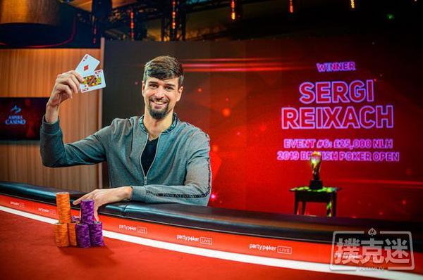 Sergi Reixach斩获BPO £25K NLHE冠军