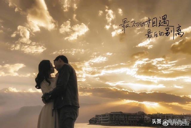 林更新为新剧宣传被误会公布恋情!这不是他第一次沙雕画风上热搜