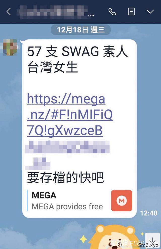 钻法律肉洞!直播平台《SWAG》57支素人无马流出!