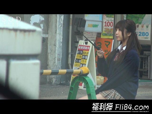 STARS-201:模仿木村拓哉?认得出戸田真琴就能干!