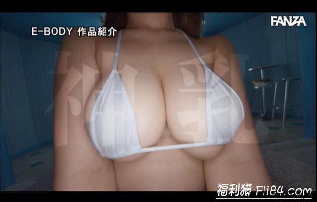 BF-600:高冈美铃改名原花音入驻片商Befree!