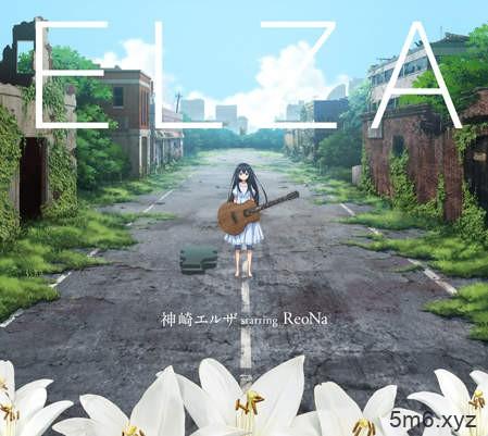 《刀剑神域外传》虚拟歌手神崎艾莎 ReoNa将加入动画歌姬