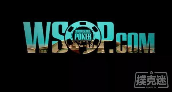 WSOP公布线上赛事安排