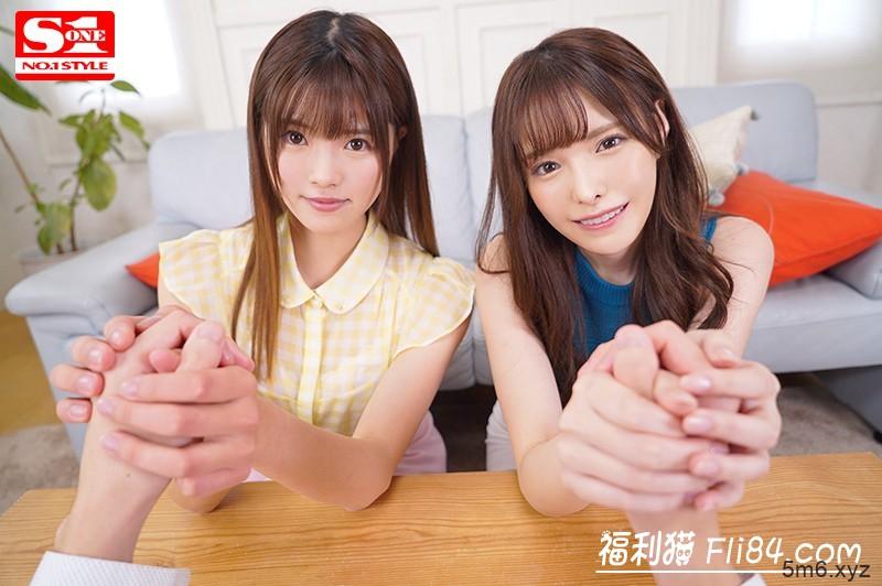 SIVR-068:桥本ありな(桥本有菜)和白叶りこ(白叶莉子)共同服务你!