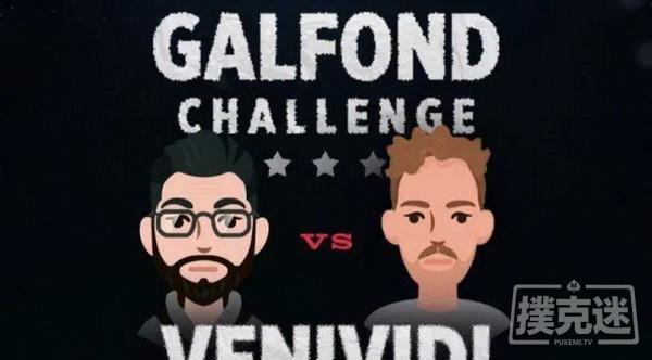 Galfond挑战赛Day21:Galfond连续四天胜利
