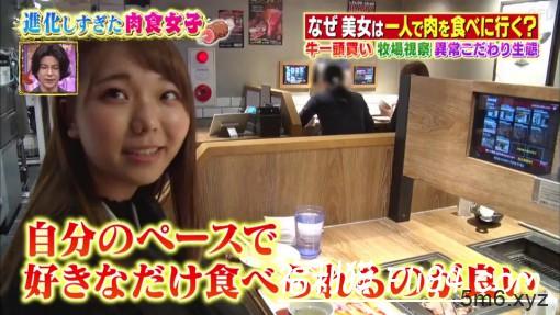 烤肉店采访,稲场るか(稻场流花)意外上了电视!