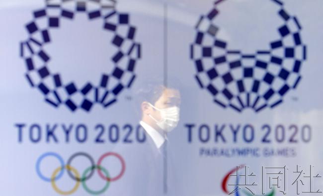 【博狗体育】日本政府密切关注奥运延期论 力争5月上旬平息疫情