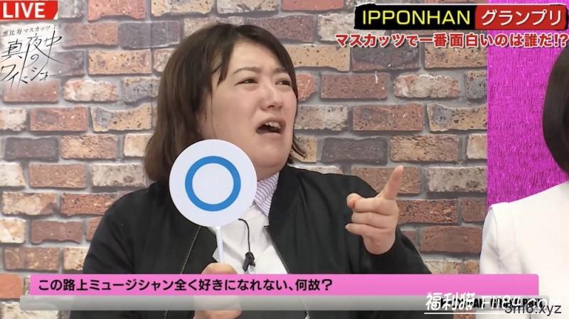 黒沢かずこ(黑泽宗子)确诊肺炎!三上悠亜等人均可能被感染!
