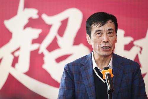 【博狗体育】国足8年之后重回上海集训 足协主席亲自协调保障