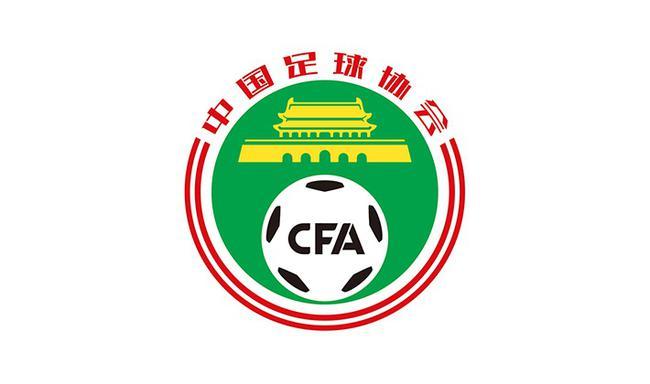 【博狗体育】足协官方:降薪获各俱乐部支持 将继续完善赛事计划