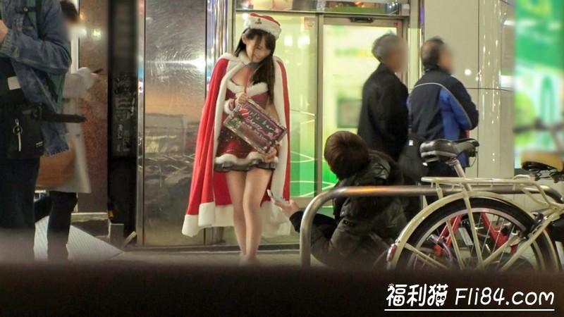 200GANA-2226:圣诞夜专属企划深田みお(深田未央)在街头被搭讪,交换体液当礼物!