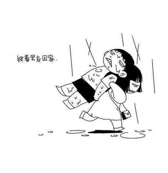 搞笑漫画《男朋友的正确使用方法》 正确使用才能继续使用