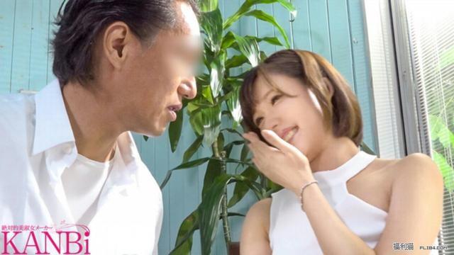 史上最好色的人妻池谷佳纯出阵!