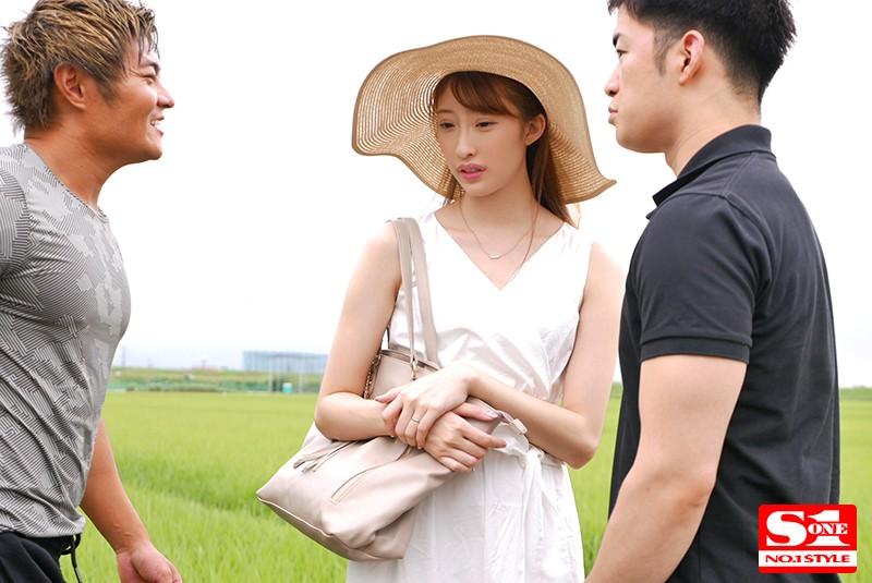 【博狗新闻】SSNI-869:星宫一花新婚回乡遇前男友,肉体再次被开发!