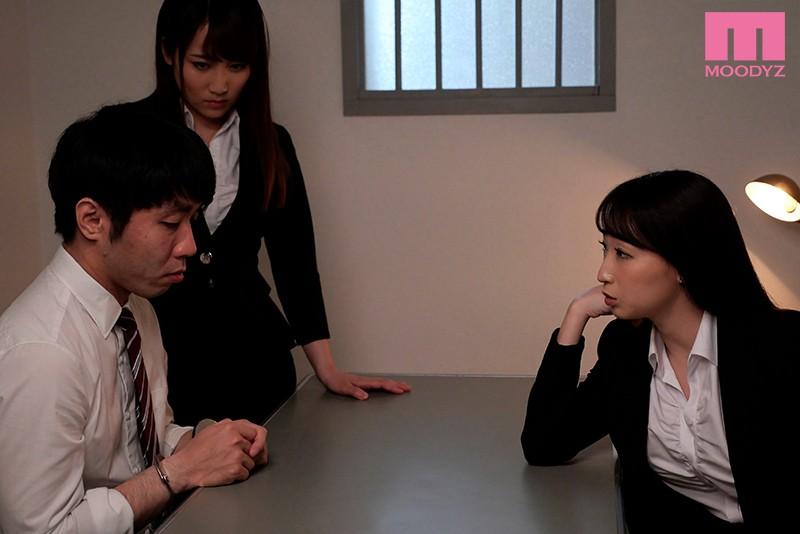 【博狗新闻】MIAA-317:黑丝美腿女搜查官莲实克蕾儿和仓多真央特别审讯。