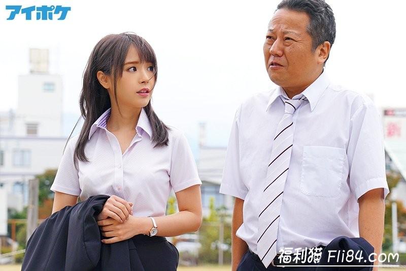 IPX-439:桃乃木香奈(桃乃木かな)惨遭恶心上司迷J!