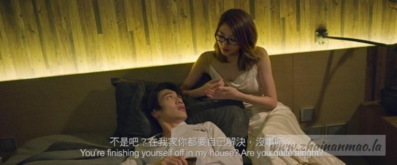 【有片】性敢中环Jeana连诗雅长腿夜蒲 陈嘉莉玩SM