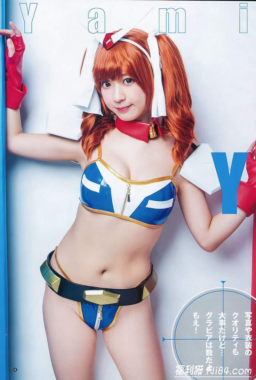 钢弹正妹cosplay《伊织萌×Yami》整体比基尼泳装的概念太诱人!