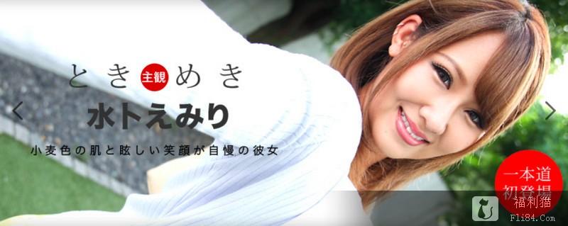 爽报!消失4年的水卜えみり(水卜惠美里)下马回归!