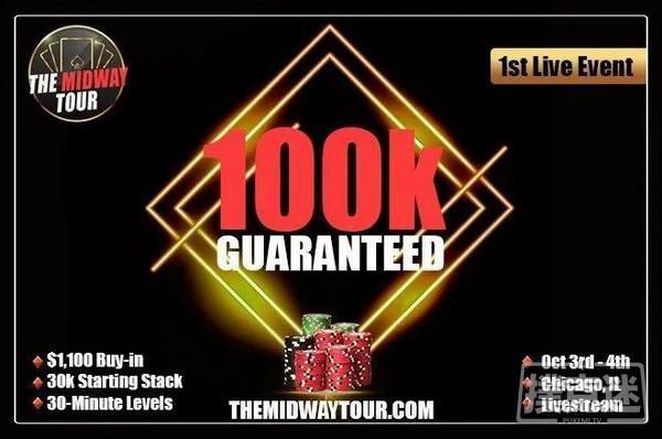首届Midway扑克巡回赛因奖金支付丑闻而惨淡收场