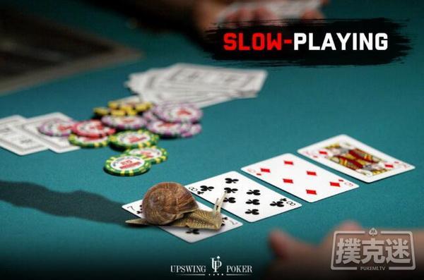德州扑克你应该何时慢玩一手强牌?