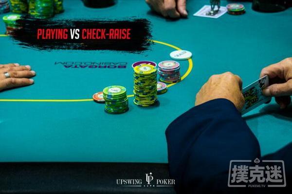 德州扑克你应该如何应对翻牌圈check-raise?