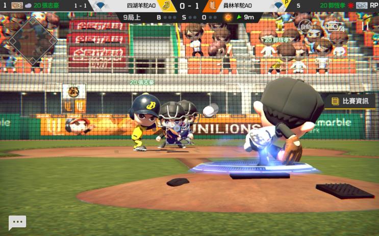 《全民打棒球 Pro》事前预约展开 全新优化等你体验