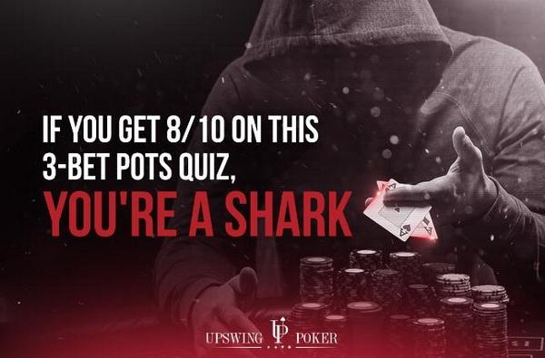 德州扑克3bet底池小测试,答对8题是鲨鱼!