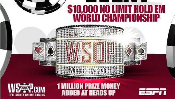2020 WSOP ,000买入主赛事将于下个月开赛!