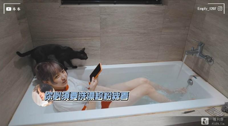 """洗澡给粉丝看!萝莉系女神""""本本""""直播泡澡…里面全看光光!"""