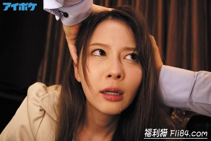 IPX-585:岬ななみ(岬奈奈美)12月新作被强制解禁!