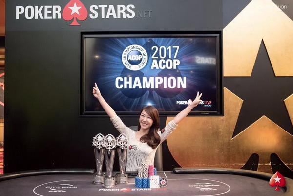 Moneymaker和Celina Lin离开扑克之星
