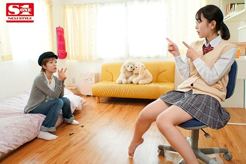 AV版原来是美男!巨乳妹妹「架乃ゆら」读男校被识破 成为班上同学玩物