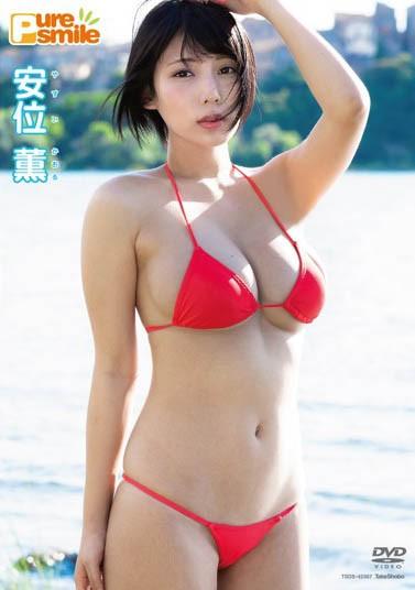 2021年Muteki超级新人!东之横纲.超巨乳写真女星「安位カヲル」AV出阵