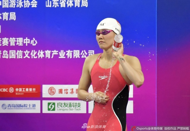 【博狗体育】刘湘50米自由泳逆转夺冠:希望新年事事顺心