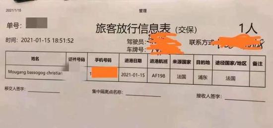 【博狗体育】巴索戈已飞抵上海进行隔离 即将披上申花战袍?