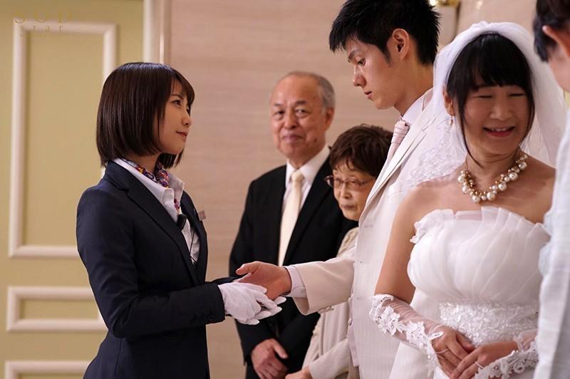 最骚婚企「戸田真琴」勾引新郎婚礼当天出轨 每一发都要中出才行