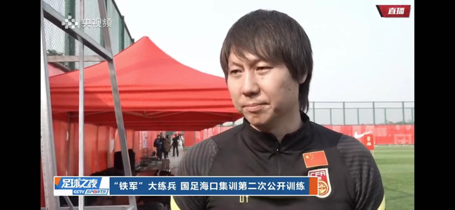 【博狗体育】李铁透露2月5日+9日有两场热身 与世预赛节奏同步