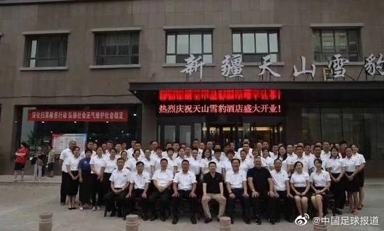 【博狗体育】新疆天山雪豹出售旗下重名酒店 转让工作正在进行