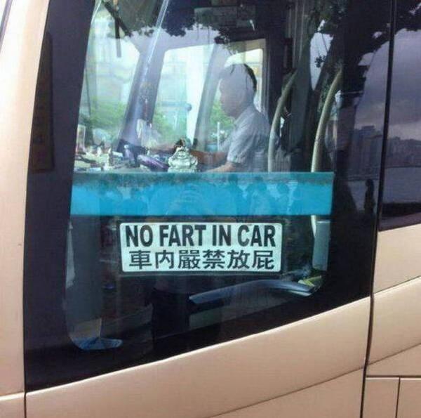 媳妇,咱能不能加快点脚步,赶紧上车?外面可太热了。