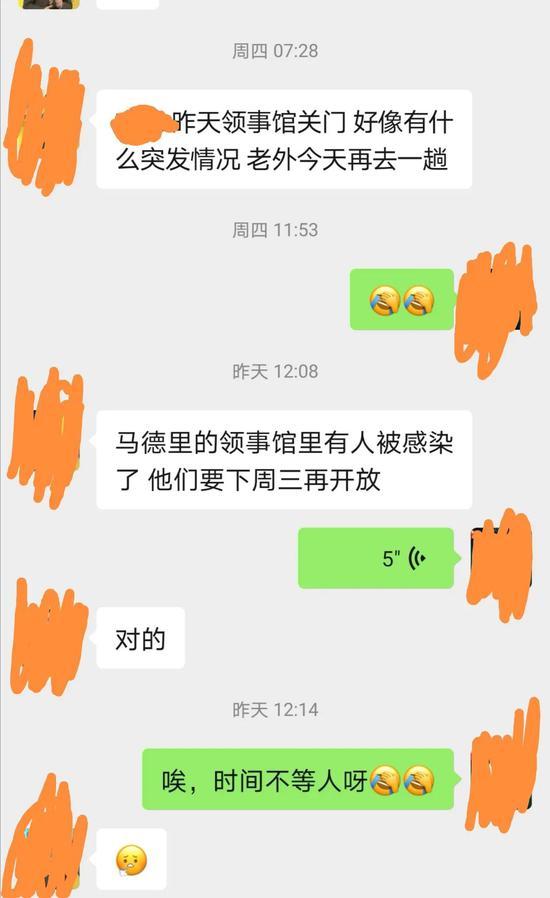 【博狗体育】因马德里领事馆原因 浙江新外援签证暂被搁置