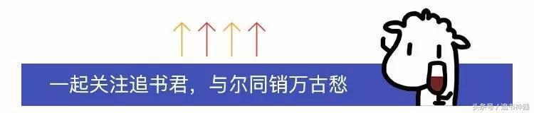 【博狗新闻】官场小说排行榜前10名 10部都市官场小说盘点,揭露官场内幕,写尽官场丑恶!