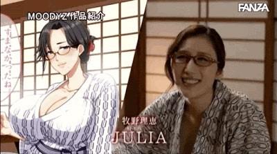 重回老东家!Julia在温泉饭店被属下玩爆了!