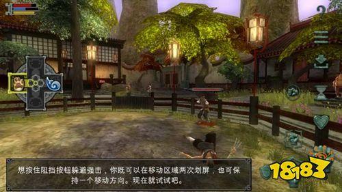 【博狗新闻】翡翠帝国特别版 翡翠帝国特别版安卓版下载 好玩的端游