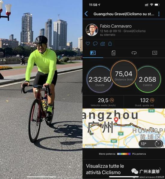 【博狗体育】年初一!卡纳瓦罗骑行75公里 高拉特健身室挥汗