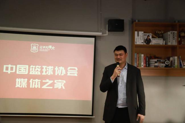 【博狗体育】中国篮协已针对巨额罚款向FIBA提出申诉