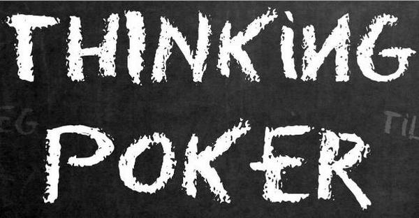 德州扑克中的思维级别