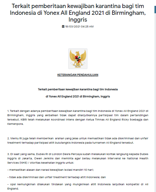 【博狗体育】印尼羽球队退赛惊动印英大使 寻求外交呼吁解决
