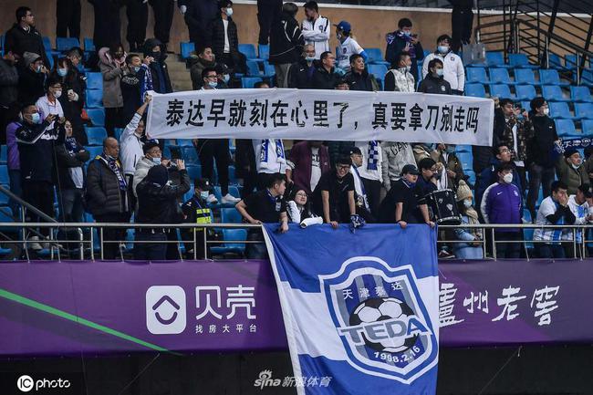 【博狗体育】曝天津津门虎没交工资确认表 无缘新赛季中超联赛